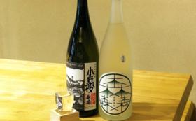山内酒造の日本酒1升瓶を一本お届け!