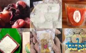 無添加無農薬の梅干し&コタン・ワッカファームおすすめ食材コース
