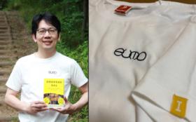 【IKEUCHI ORGANICの限定Tシャツを着て集まろう!】オンライン交流会+eumo限定Tシャツ+1000ëコース