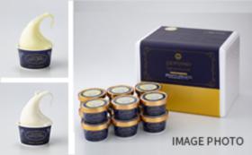 プレミアムミルク&クラウドファンディング限定 岡山県産バナナ 24個(各12個)