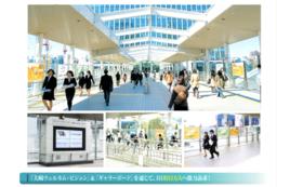 《法人向け》大崎駅前大型ビジョン 静止画1社独占コース&訪問販売(1回)