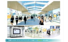 《法人向け》大崎駅前大型ビジョン企業広告映像配信&訪問販売(2回)