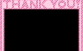 大会実施応援プランC:大会特設HPへの名前掲載+感謝状