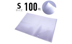 切れない使い捨てシートまな板専用シート50ミクロン【Sサイズ】100回分【送料無料・交換保証付】