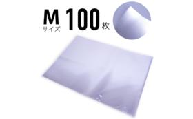 切れない使い捨てシートまな板専用シート50ミクロン【Mサイズ】100回分【送料無料・交換保証付】
