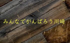 F オンラインLIVE配信チケットコース (チケット+コーヒー+完成動画エンディングにお名前)