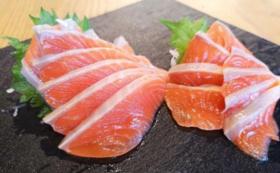 【雄勝の特選魚介を自宅で味わう!】 刺身用銀ザケ2パック