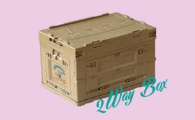 定期便申し込み (2wayboxでの配達・イベント参加券付)