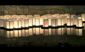 世界で活躍される書道家・洞田和園先生直筆の灯ろう(墨)※一般の支援者のかた
