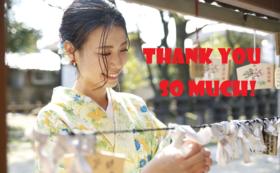 【ありがとうございます!】お気持ちご支援