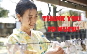 【ありがとうございます!】とってもお気持ちご支援