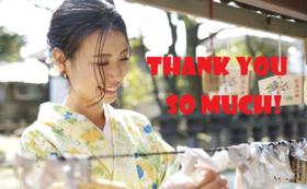 【ありがとうございます!】とってもとってもお気持ちご支援