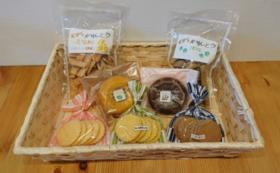 【1.5万円コース】「絆の商品」もしくは「絆の店舗で利用いただける商品券」をお届けします!(5千円相当)