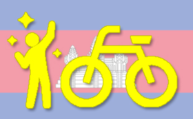 【自転車サポーター1台分】自転車1台と修理セットを子どもたちに届けします