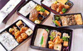 【50食分】のお弁当を医療従事者の方に無償で届けられます。