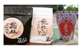 総社特産の赤米と珈琲豆の詰め合わせ