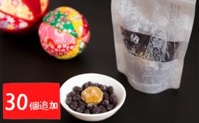 【追加30名様】『都名物・元祖甘納豆の斗六屋』の限定商品を食べて応援!