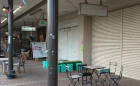 地域の生活を支えあう拠点に。暮らしの困りごとを相談できるカフェを応援!