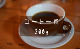 コーヒーを飲んで応援コース(5,000円)