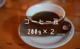 コーヒーを飲んで応援コース(10,000円)