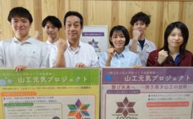活動報告会・施設見学へご招待!