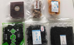 【雄勝の特選魚介を自宅で味わう!】お刺身と海藻3種セット