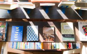 【豪華なリターン不要な方へ】新生ココカ書店 オープンをお祝い