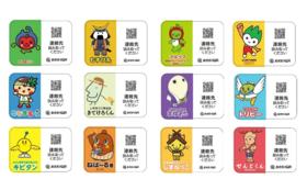 おかえりQR全国ご当地キャラクター版コレクションコース