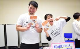 【10冊追加】oioiオリジナル書籍(サイン入り)
