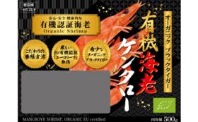 感謝のメールとビナ姫(20kg)とケンタロー(500g×2=1kg)とケンタローステッカー