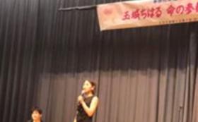 玉城ちはるさんのオンライン講演「命の参観日」に参加!