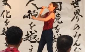 【5組限定】歌手玉城ちはるさんのプライベートライブ