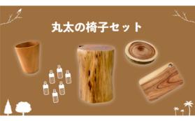 konoki応援団 500,000円の応援購入