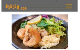 【加盟店様向け】「おうちDE麺.com」に1品掲載で応援!