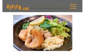 【加盟店様向け】「おうちDE麺.com」に1品掲載&1ヶ月上位表示で応援!