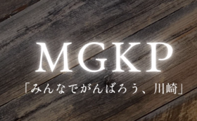 追加!「珈琲×音楽」企画 楽曲「black coffee」+「アーティストコラボ珈琲豆」(オンライン配信なし)
