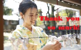 【ありがとうございます!】全力のお気持ちご支援