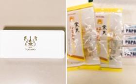 かんてんぱぱ×ミセスジャパン長野大会 記念☆お菓子セット