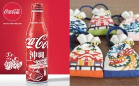 贈呈コースA|首里城復興を祈願したマース袋とコカ・コーラ沖縄限定ボトルを贈呈します