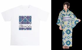 Tシャツ&浴衣 コース