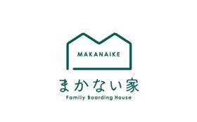 MAKANAIKE サポートコース