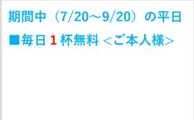 5000円プラン