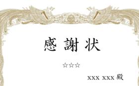 ✨支援感謝状(二つ星)・SUKAHOロゴ入りTシャツ・クリアファイル・ボールペン・ステッカー✨