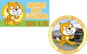 【運転手コースA】Scratchトレイン ミニヘッドマーク(Scratchキャット)+缶バッジ