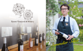 ソムリエセレクトワイン