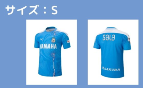 【プレミアムグッズコース】選手直筆サイン入りLimited Uniform<Sサイズ>