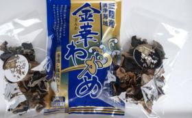 浜の味を堪能!(5千円)