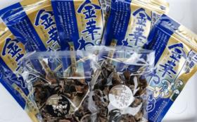豪華:生食用牡蠣(剥き身)付き!浜の味を堪能!(3万円)