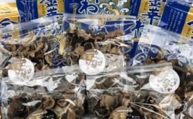 プレミアム:生食用牡蠣(剥き身)付き!浜の味を堪能!(5万円)