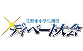 2,000円プラン